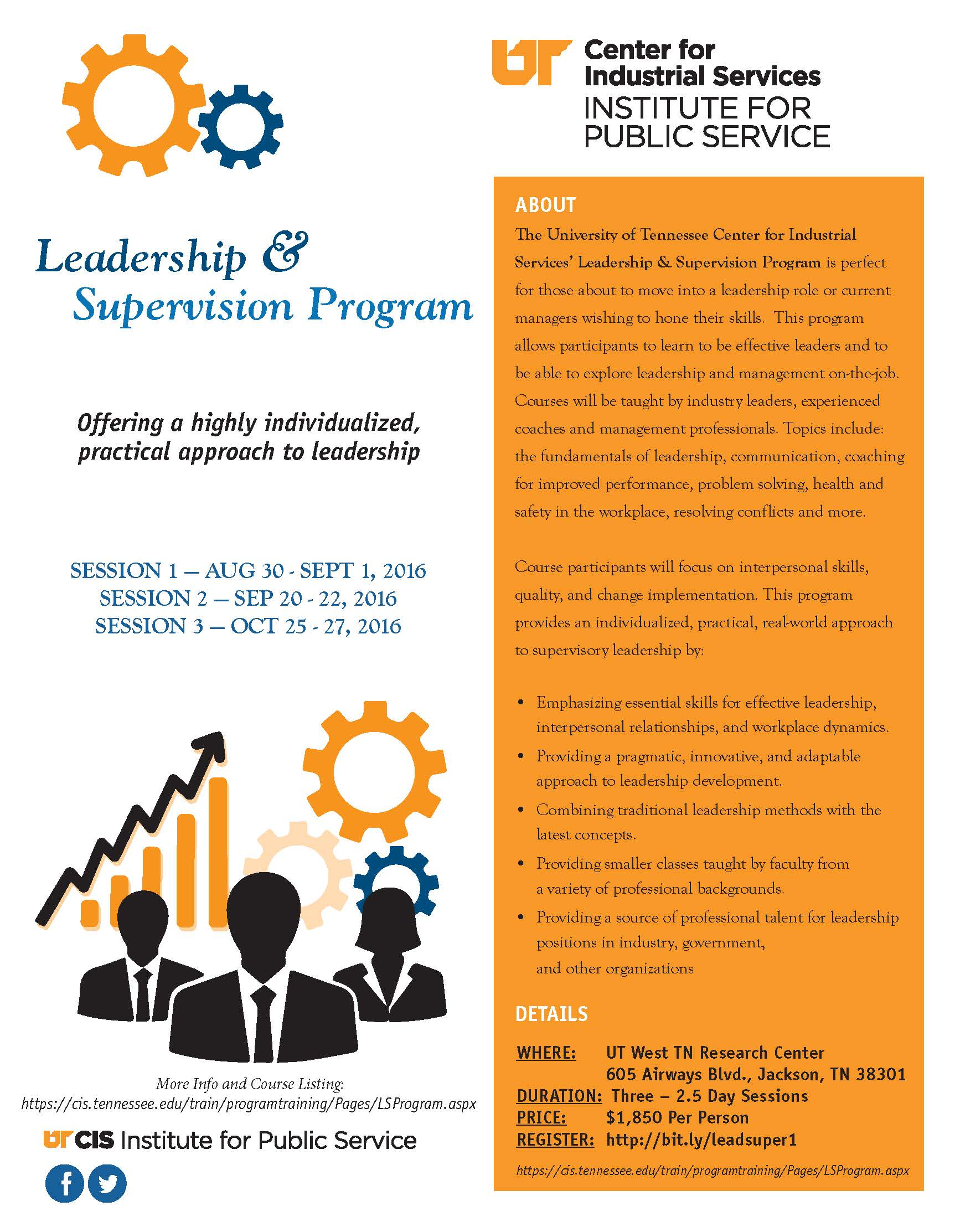 LeadershipSupervision_1pgfinal